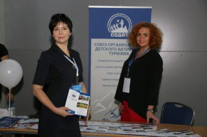 Международный конгресс лагерей