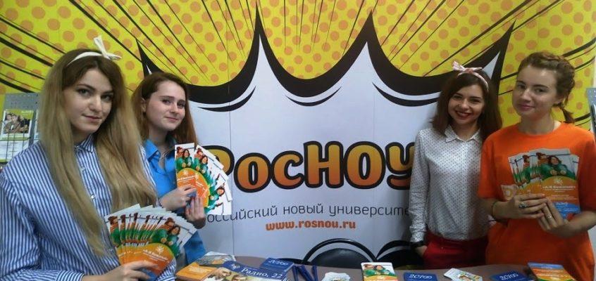 Московский день профориентации