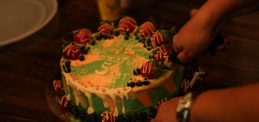 День рождения ПО «А-Я Вожатый»